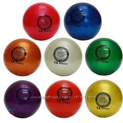Мяч для художественной гимнастики, 15 и 19см в диаметре