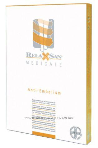 Компрессионные антиэмболические чулки для родов и лежачих больных RelaXsan