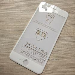 Защитное противоударное стекло 4D для Apple iPhone 7Plus 8Plus 5. 5дюйма