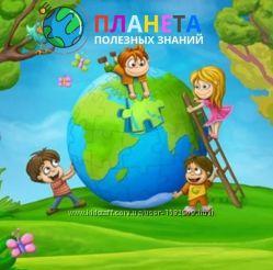 Частный детский сад Планета полезных знаний