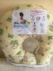 Подушка для кормления большая
