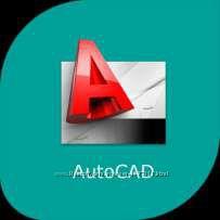 Обучение AutoCAD - индивидуальный подход, 2D, 3D. РусАнгл.