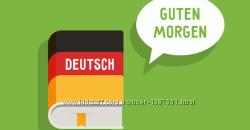 Английский немецкий язык с нуля до совершенства репетитор
