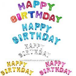 Шарики фольгированные с Днем Рождения набор Happy Birthday из фольги