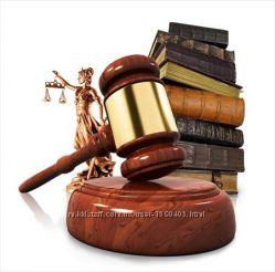 Захист у кримінальному процесі