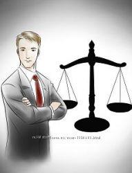 Програма  Персональний адвокат