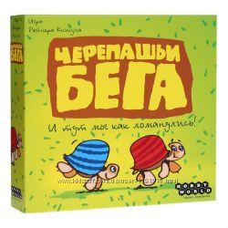 Черепашьи бега Настольная детская игра
