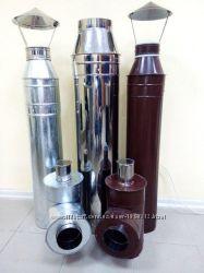 Трубы и комплектующие к дымоходам из нержавеющей стали ф100-ф400 от произв.