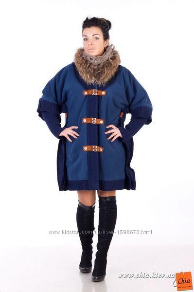 СП ТМ Bazhani - женская верхняя одежда. СП одежды для взрослых ... 52d068bc4c2ce