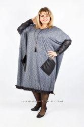 СП женской одежды больших размеров BigFashionStyle