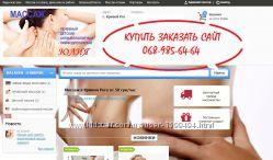 Создание сайтов, поисковое продвижение SEO и поддержка