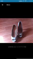 Кожаные мятные туфли