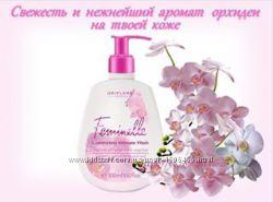 Заспокійливий засіб для інтимної гігієни з екстрактом орхідеї Фемінель