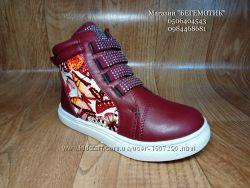 Яркие, стильные, демисезонные ботинки, р. 26-37