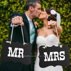 Свадебные таблички MR & MRS
