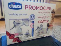 На подарок Новый Молокоотсос Chicco  вкладыши 60шт