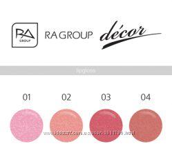 помада блеск для губ от Ra Group d&eacutecor - 3D-effect