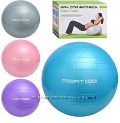 Мяч для фитнеса Фитбол диаметр 65