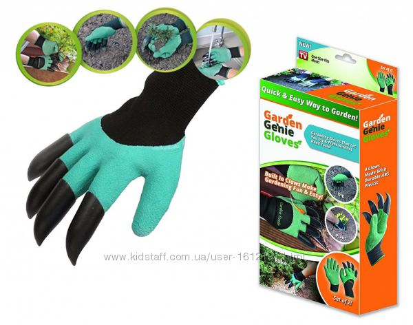 Перчатки садовые когти оригинал для сада и огорода GARDEN GENIE GLOVES