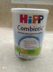 Hipр Хип детская молочная смесь