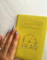 Желтая голубая обложка на паспорт