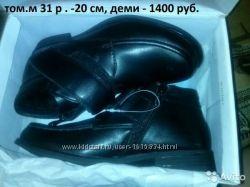 Ботинки школьные
