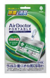 AIR DOCTOR - Портативный вирус блокатор с зажимом для взрослых