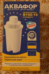 Фильтр сменный для воды АКВАФОР стандарт В100-15