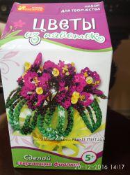 Цветы из пайеток Фиалки, Орхидея