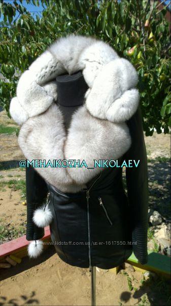 Шикарная куртка из натуральной кожи и шикарным капюшоном из песца