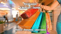 Покупка товаров в интернет-магазине Allegro на Аллегро посредник
