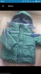 Курточка демисезонная 6-9м