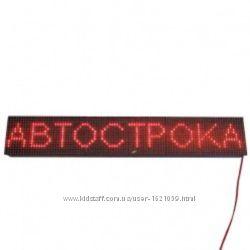 автомобильное информационное табло автомобильная строка 160х640 мм