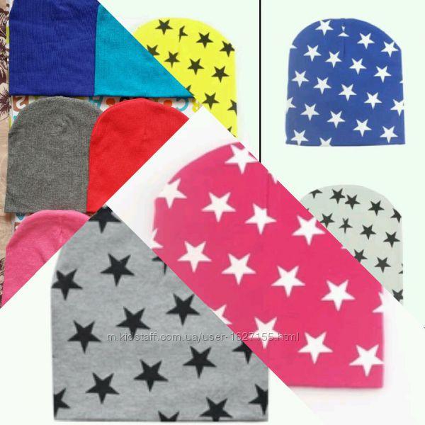 Детские демисезонные шапки для мальчиков девочек унисекс. Осень Весна