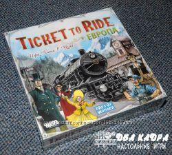 Билет на поезд. Европа. Ticket to ride. Europe.