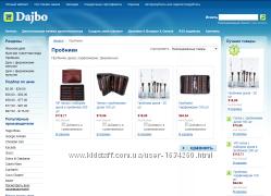 интернет-магазин парфюмерии, наполненные товарами