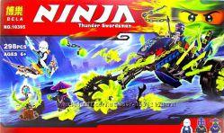 Конструктор Bela Ninja 10395, Засада на мотоцикле, ниндзя,