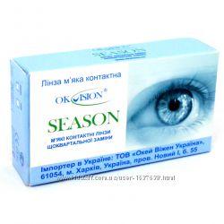 Линзы контактные на 3 месяца Season