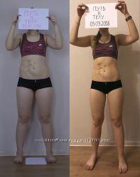 Тренировки на похудение Путь к телу