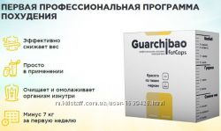 Программа коррекции веса Guarchibao