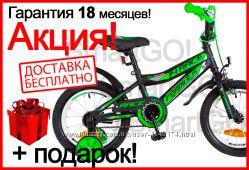 Новый детский велосипед 14-ые колёса FORMULA RACE 2018 Большой выбор