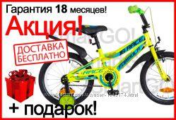 Новый детский велосипед 16-ые колёса FORMULA RACE 2018 Большой выбор