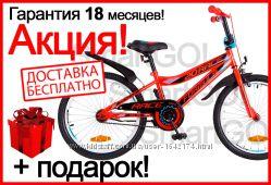 Новый детский велосипед 20-ые колёса FORMULA RACE 2018 Большой выбор