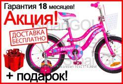 Новый детский велосипед 16-ые колёса FORMULA FLOWER 2018 Большой выбор.