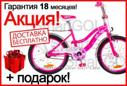 Новый детский велосипед 20-ые колёса FORMULA FLOWER 2018 Большой выбор.