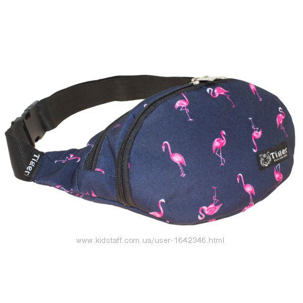 Яркая поясная сумка фламинго бананка