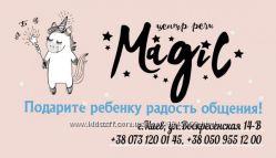Логопед Киев Дарница - нарушение ритма речи, заикание, ребенок плохо говорит
