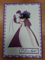 Открытки ручной работы С Днём свадьбы