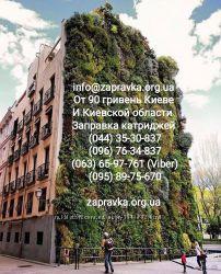 Ремонт принтеров и заправка катриджей от 90 zapravka. org. ua