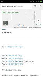 Заправка картриджей от 90грн на сайте zapravka. org. ua и ремонт принтеров